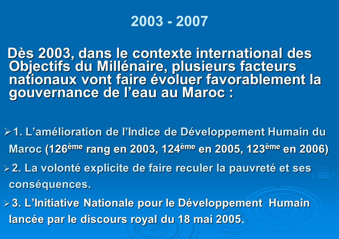 2003 - 2007