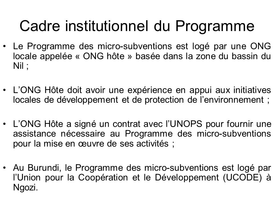 Cadre institutionnel du Programme