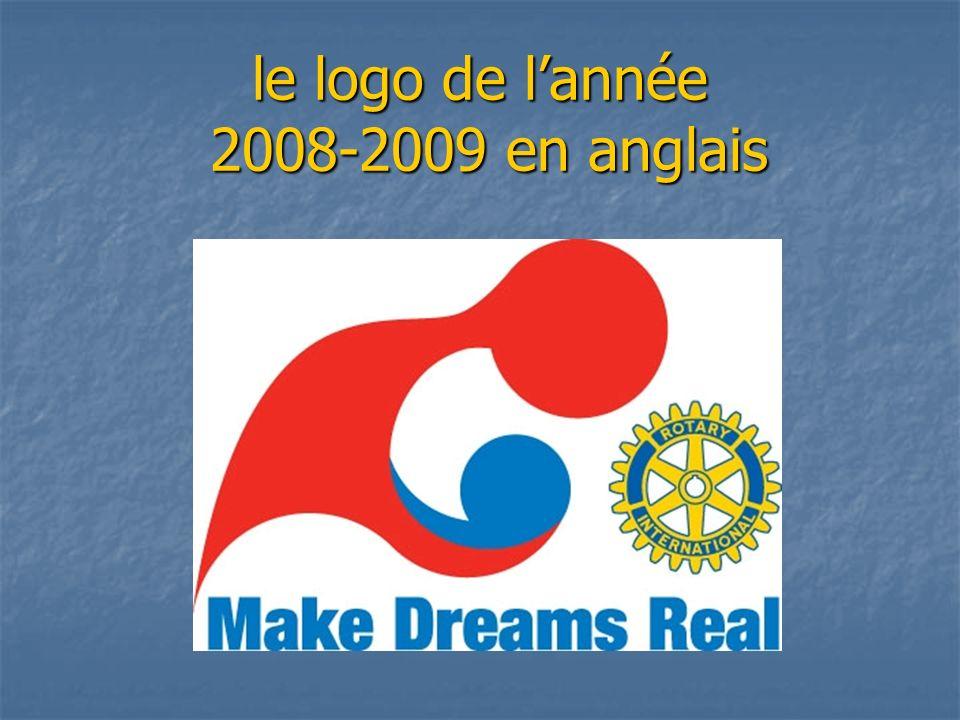 le logo de l'année 2008-2009 en anglais