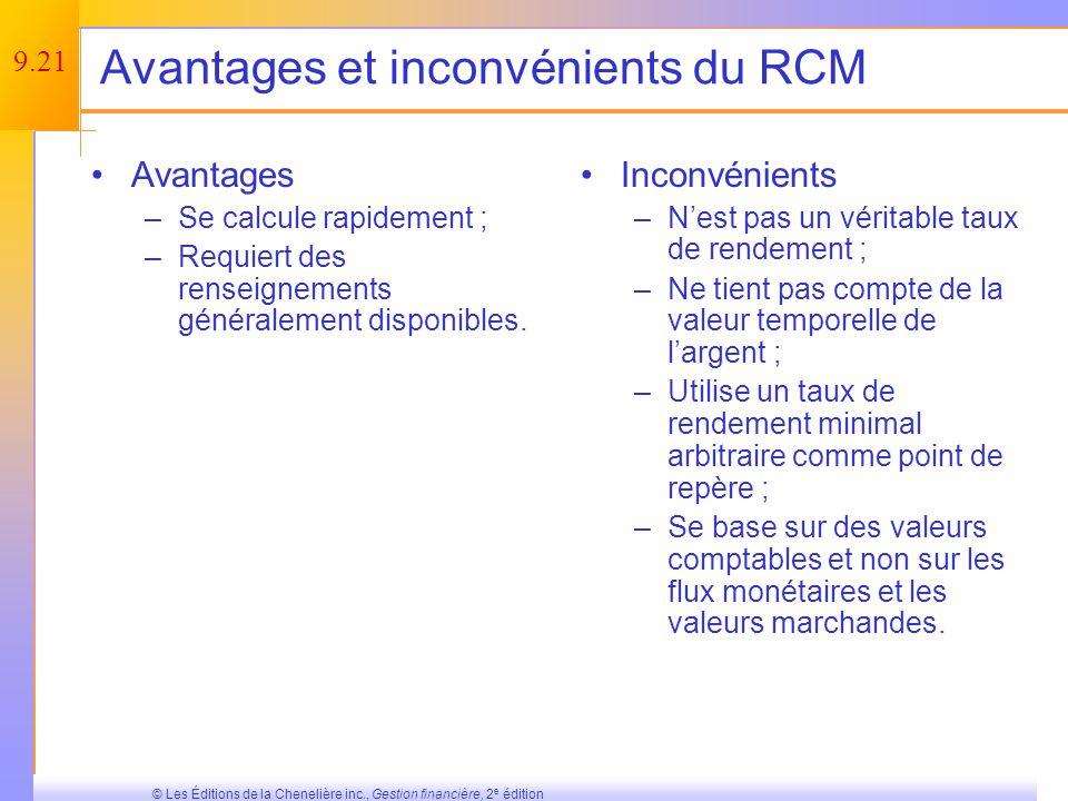 Avantages et inconvénients du RCM