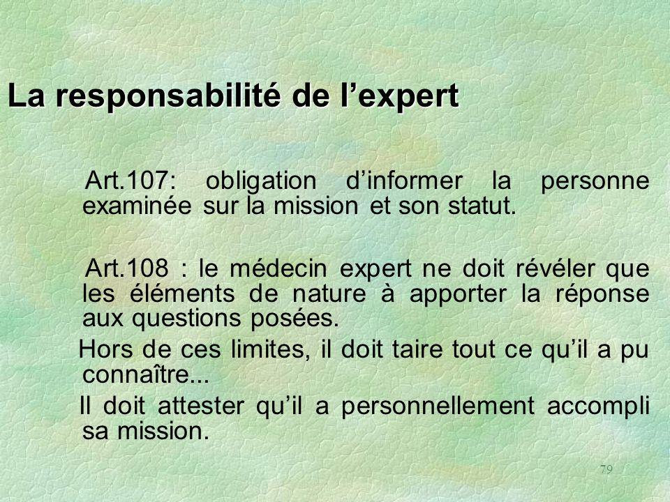 La responsabilité de l'expert