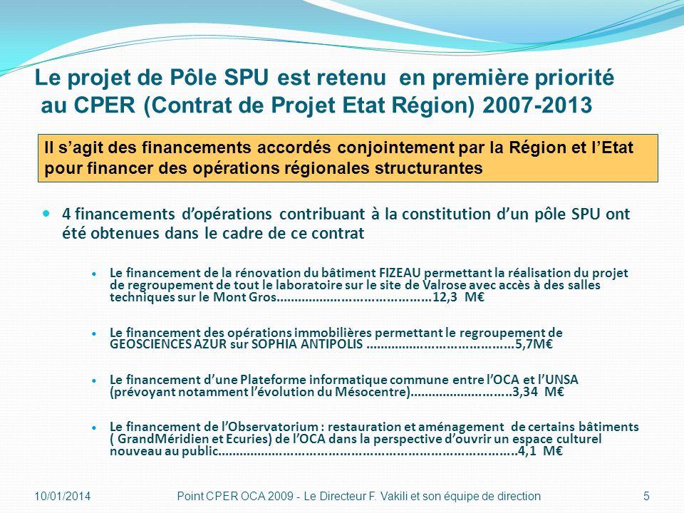 Le projet de Pôle SPU est retenu en première priorité au CPER (Contrat de Projet Etat Région) 2007-2013