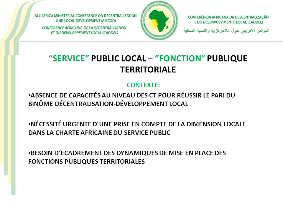 SERVICE PUBLIC LOCAL – FONCTION PUBLIQUE TERRITORIALE