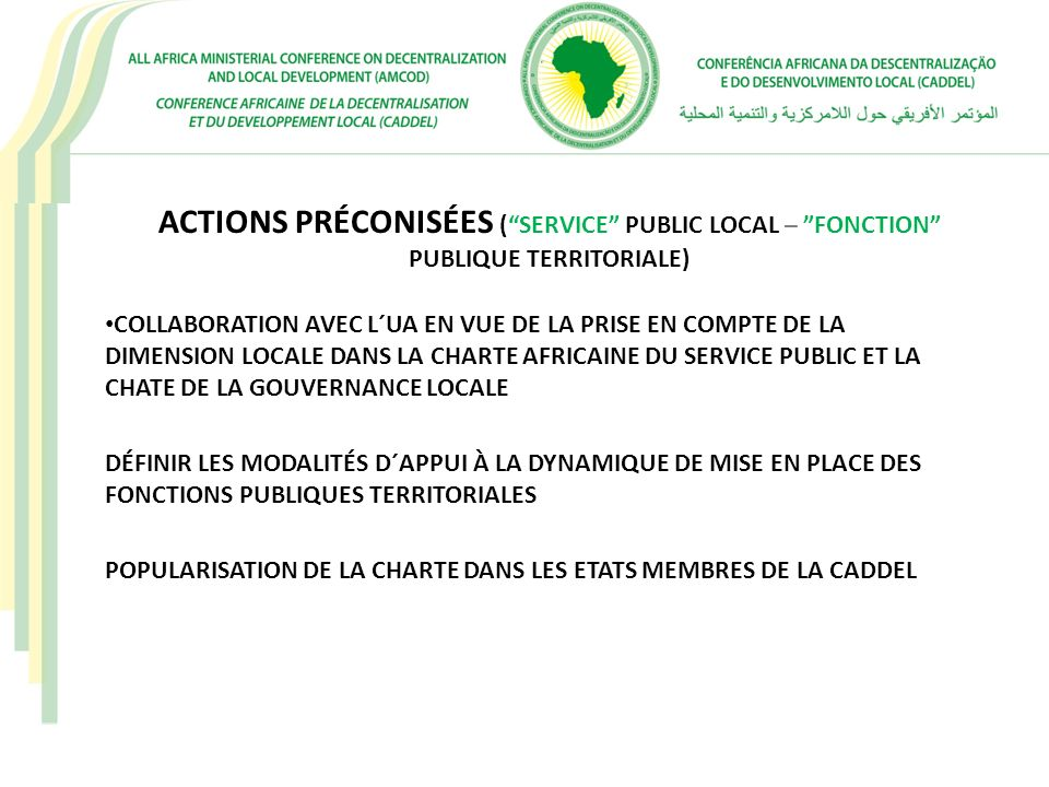 ACTIONS PRÉCONISÉES ( SERVICE PUBLIC LOCAL – FONCTION PUBLIQUE TERRITORIALE)