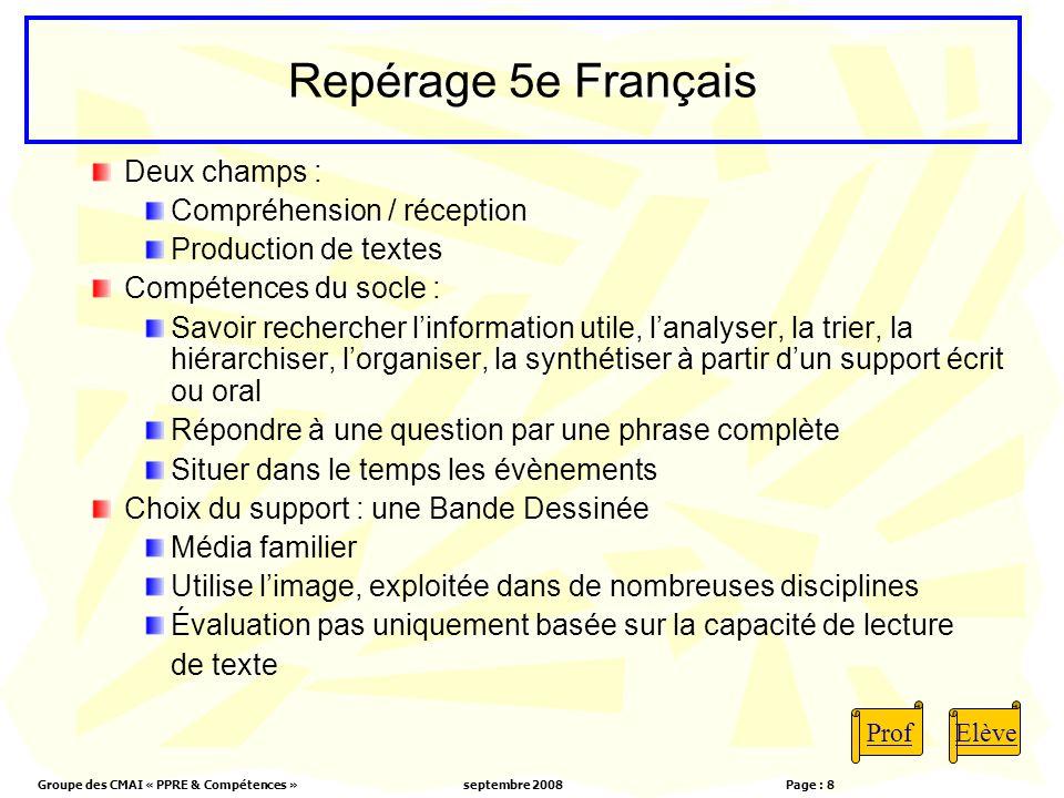 Repérage 5e Français Deux champs : Compréhension / réception