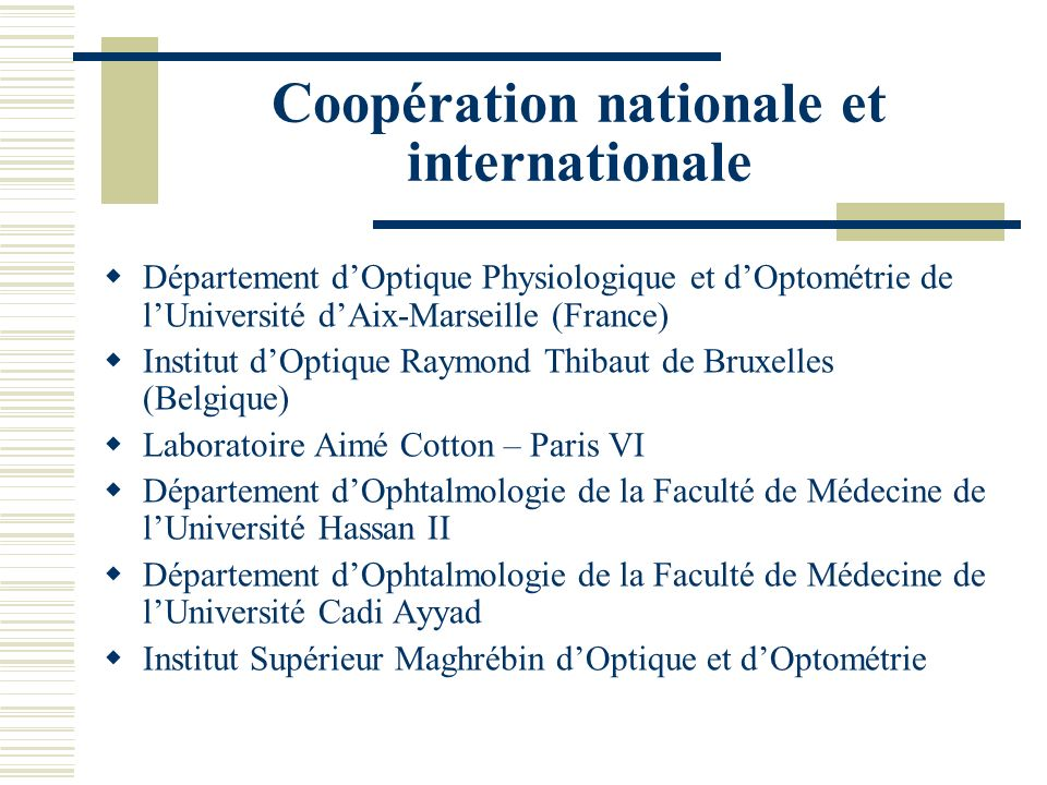 Coopération nationale et internationale
