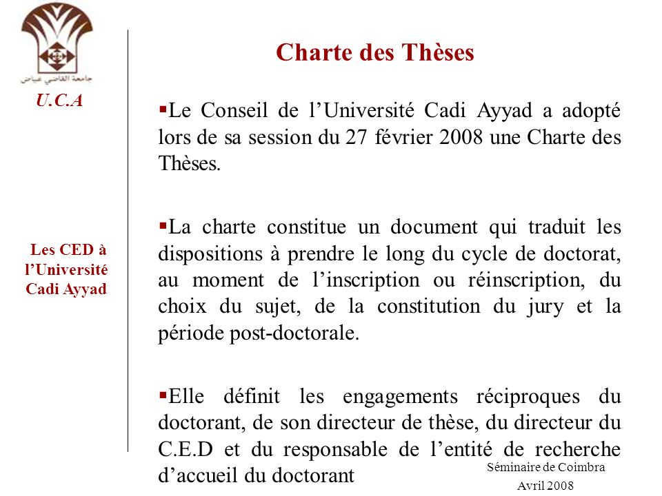 Les CED à l'Université Cadi Ayyad