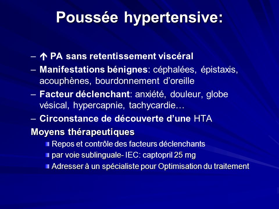 Poussée hypertensive:
