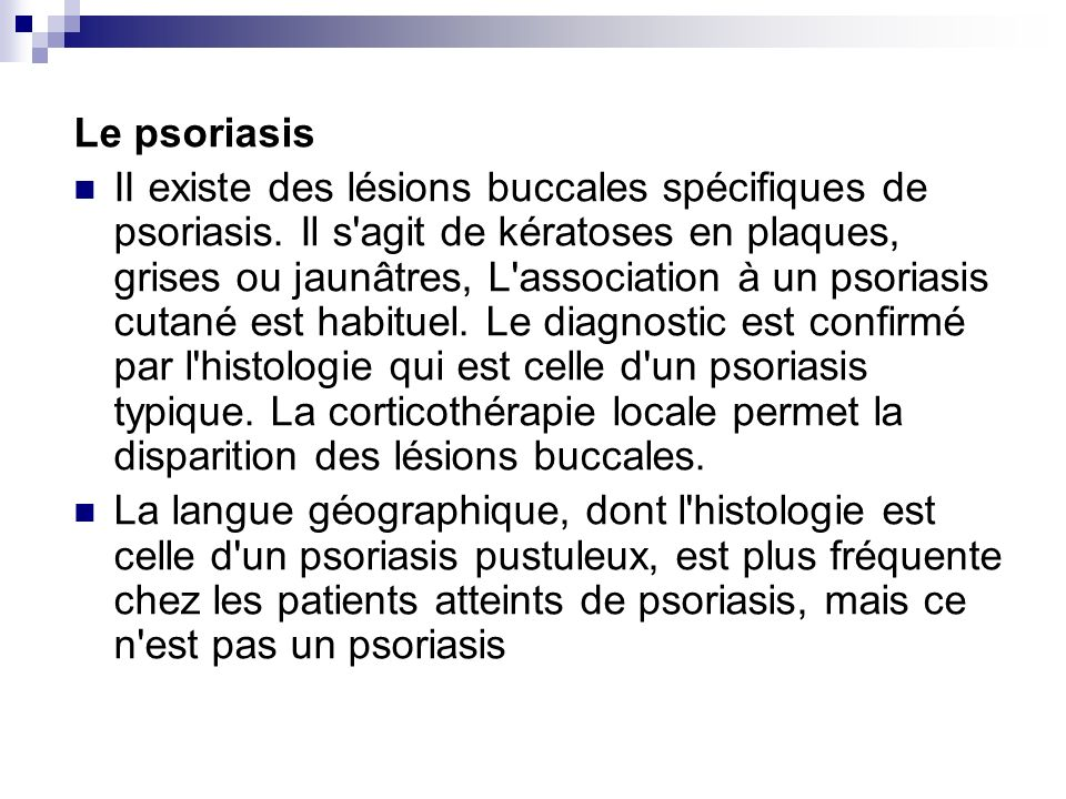 Le psoriasis