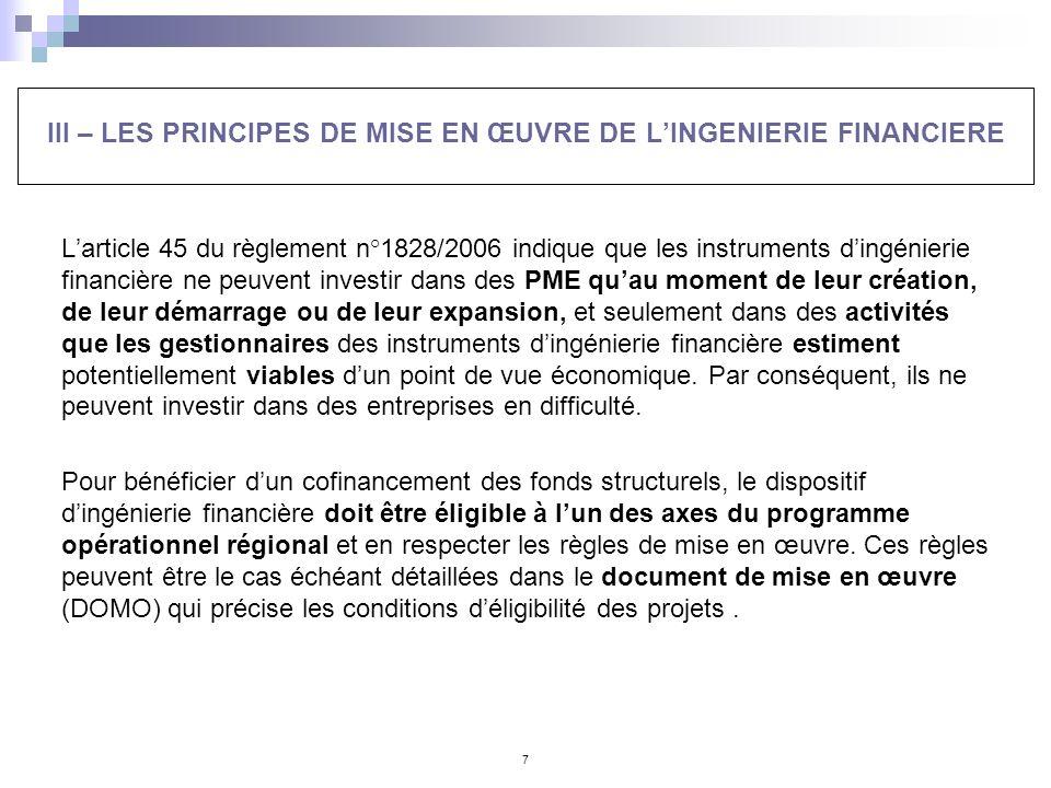 III – LES PRINCIPES DE MISE EN ŒUVRE DE L'INGENIERIE FINANCIERE