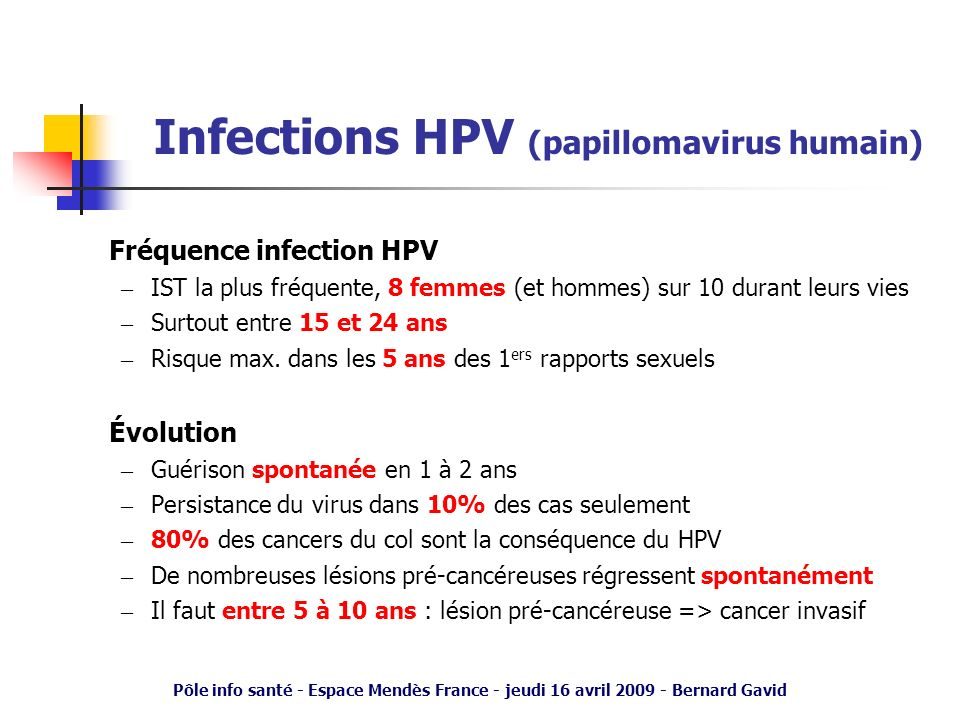 Infections HPV (papillomavirus humain)