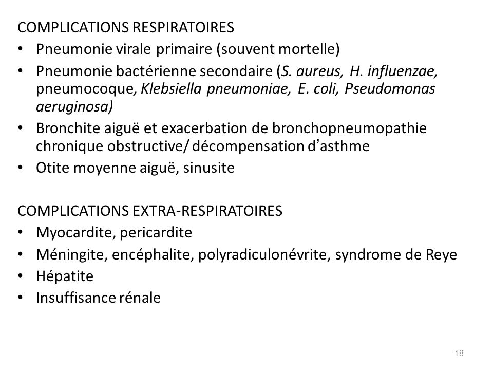 COMPLICATIONS RESPIRATOIRES