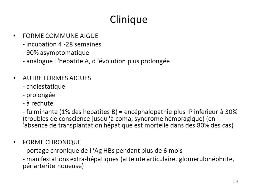 Clinique FORME COMMUNE AIGUE - incubation 4 -28 semaines