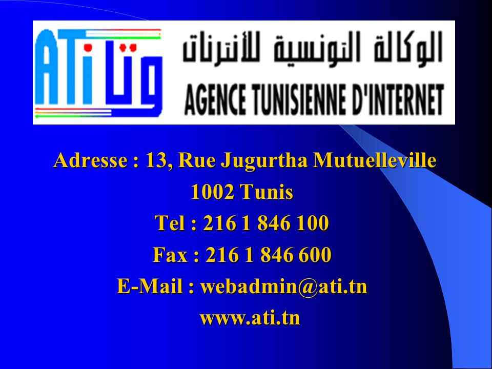 E-Mail : webadmin@ati.tn