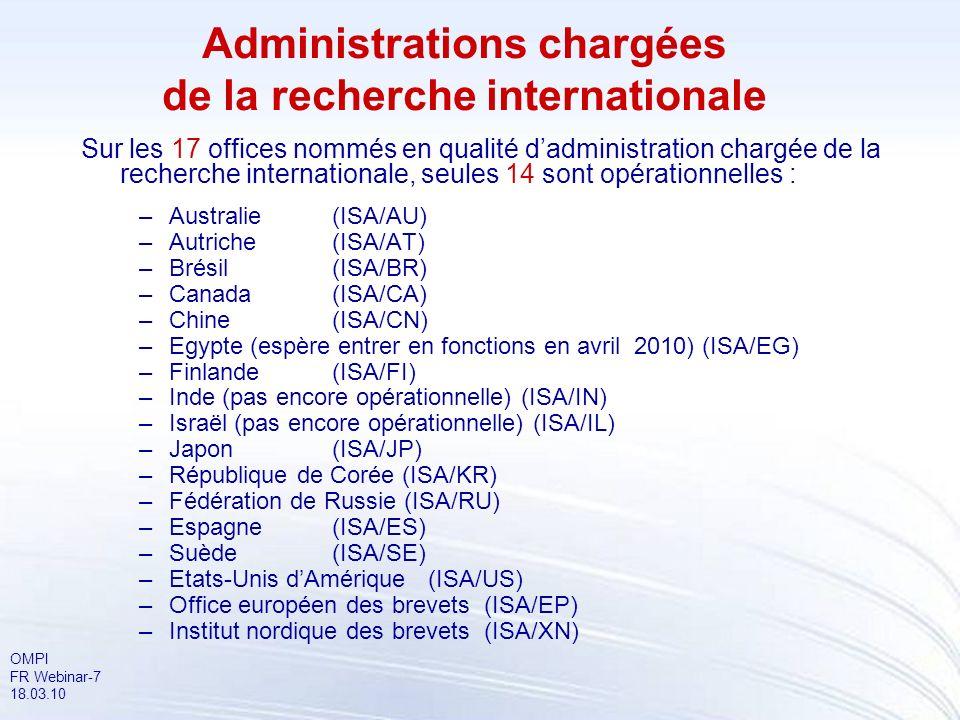 Administrations chargées de la recherche internationale