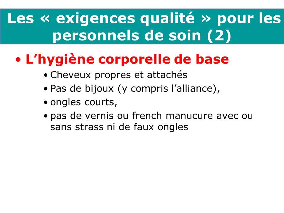 Les « exigences qualité » pour les personnels de soin (2)