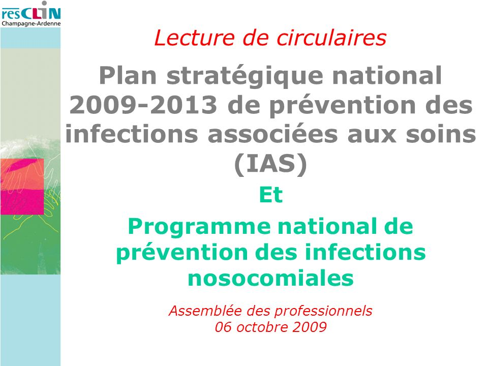 Programme national de prévention des infections nosocomiales