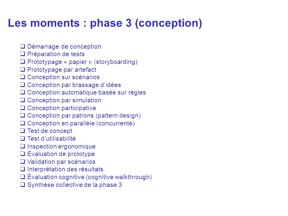 Les moments : phase 3 (conception)