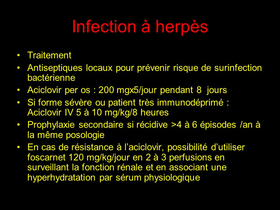 Infection à herpès Traitement