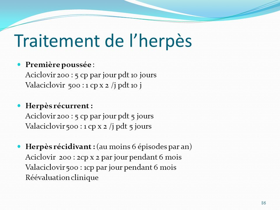 Traitement de l'herpès