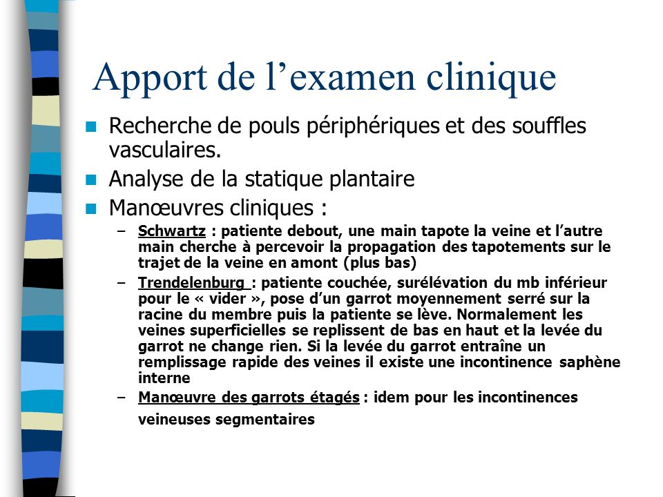 Apport de l'examen clinique