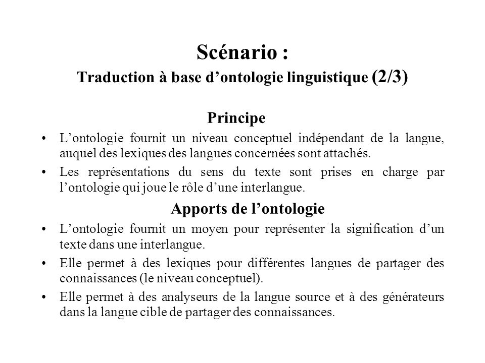 Scénario : Traduction à base d'ontologie linguistique (2/3)