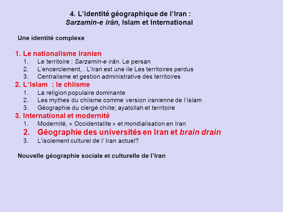 Géographie des universités en Iran et brain drain