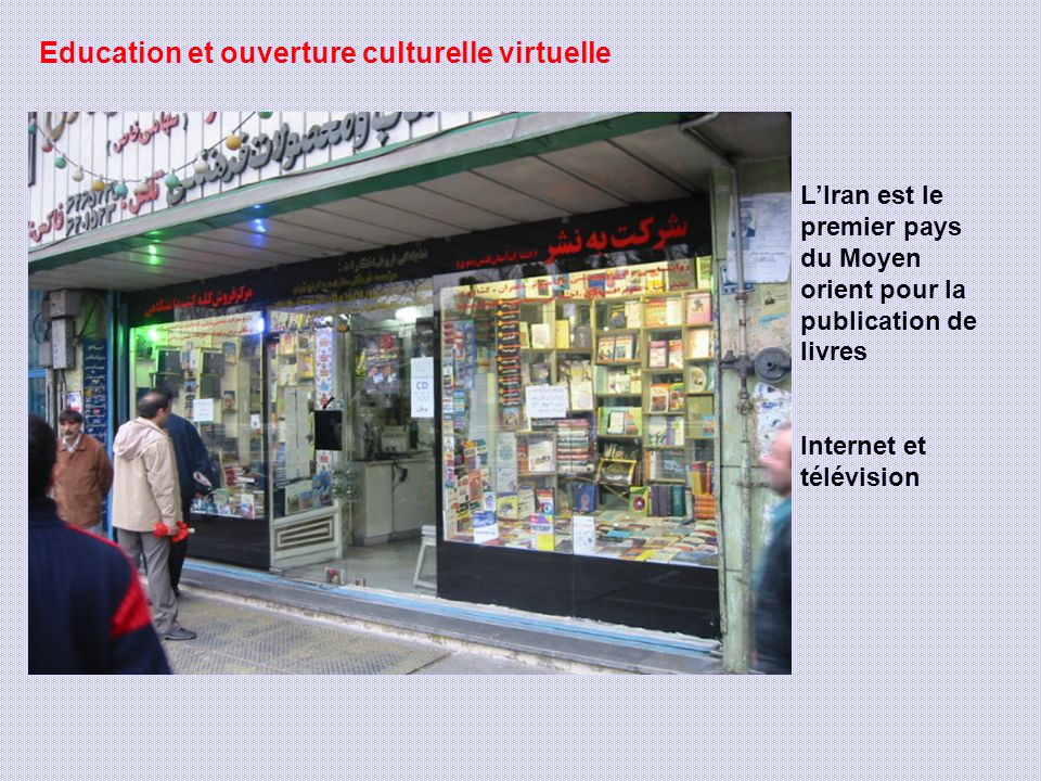 Education et ouverture culturelle virtuelle