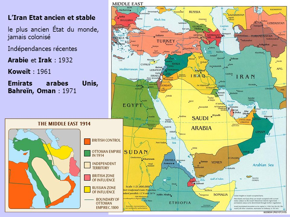 L'Iran Etat ancien et stable