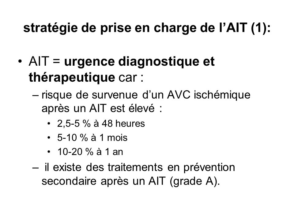 stratégie de prise en charge de l'AIT (1):