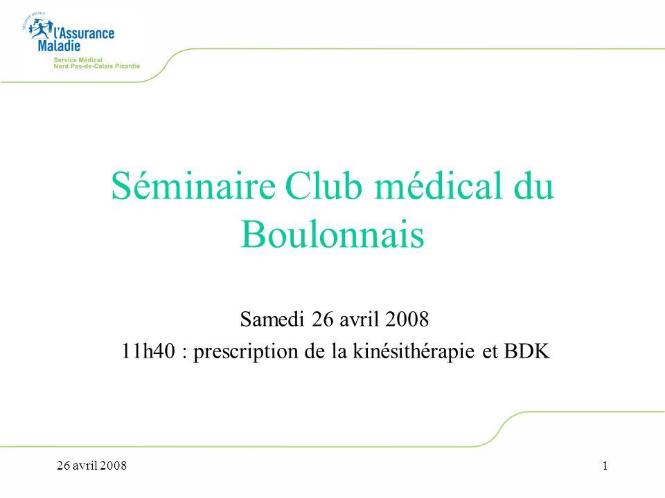 Séminaire Club médical du Boulonnais