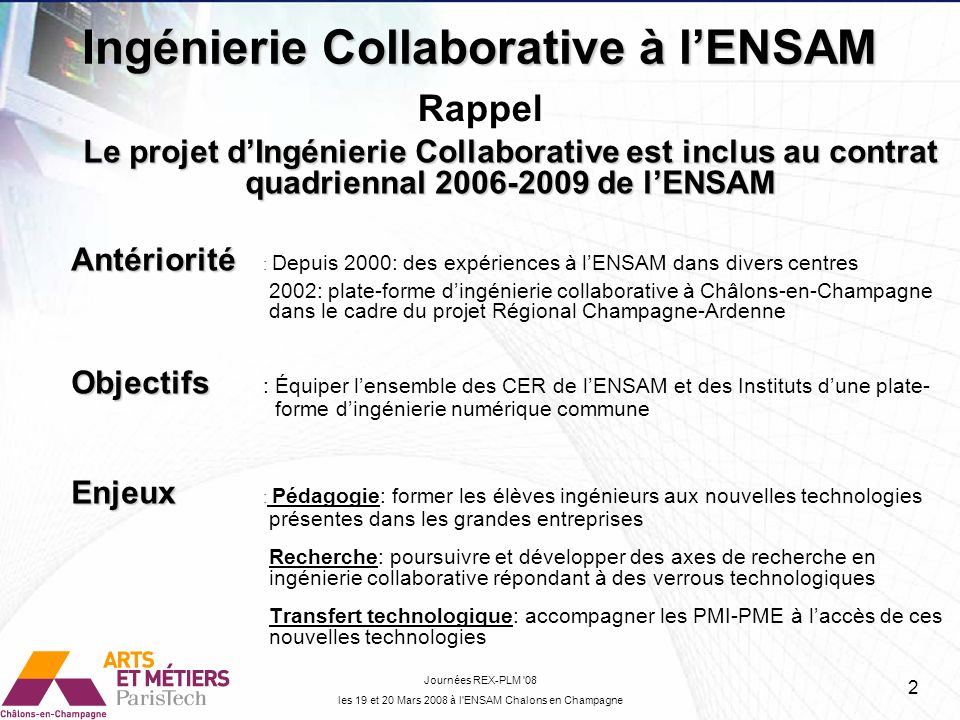 Ingénierie Collaborative à l'ENSAM