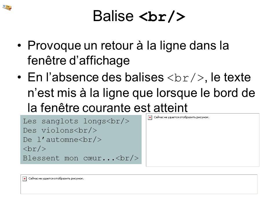 Balise <br/> Provoque un retour à la ligne dans la fenêtre d'affichage.