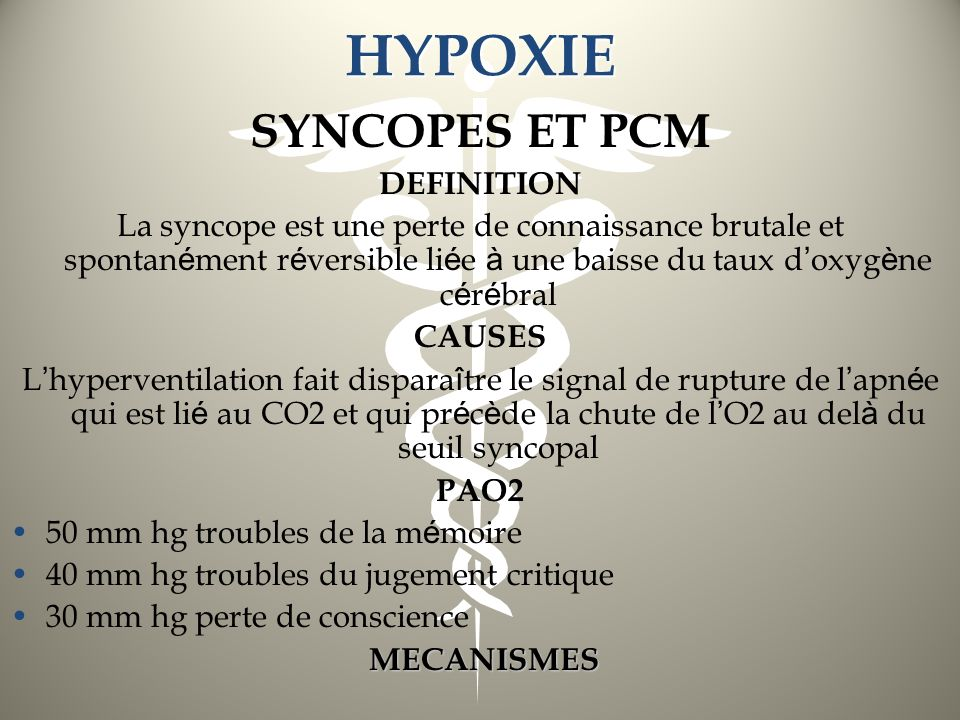 HYPOXIE SYNCOPES ET PCM DEFINITION
