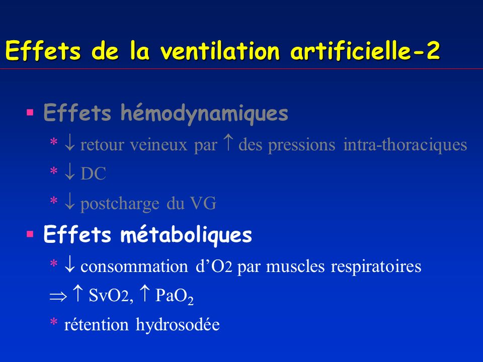 Effets de la ventilation artificielle-2