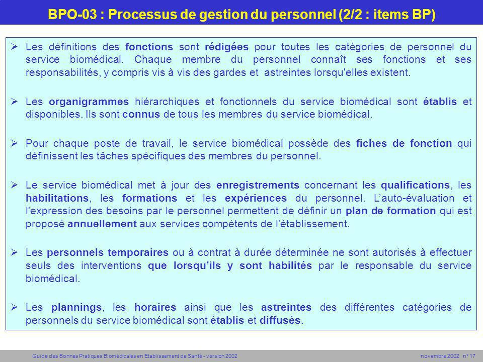 BPO-03 : Processus de gestion du personnel (2/2 : items BP)