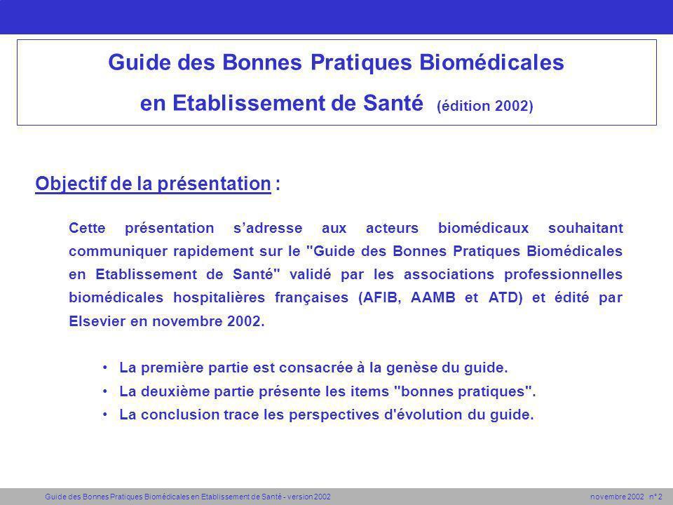Guide des Bonnes Pratiques Biomédicales : objectifs