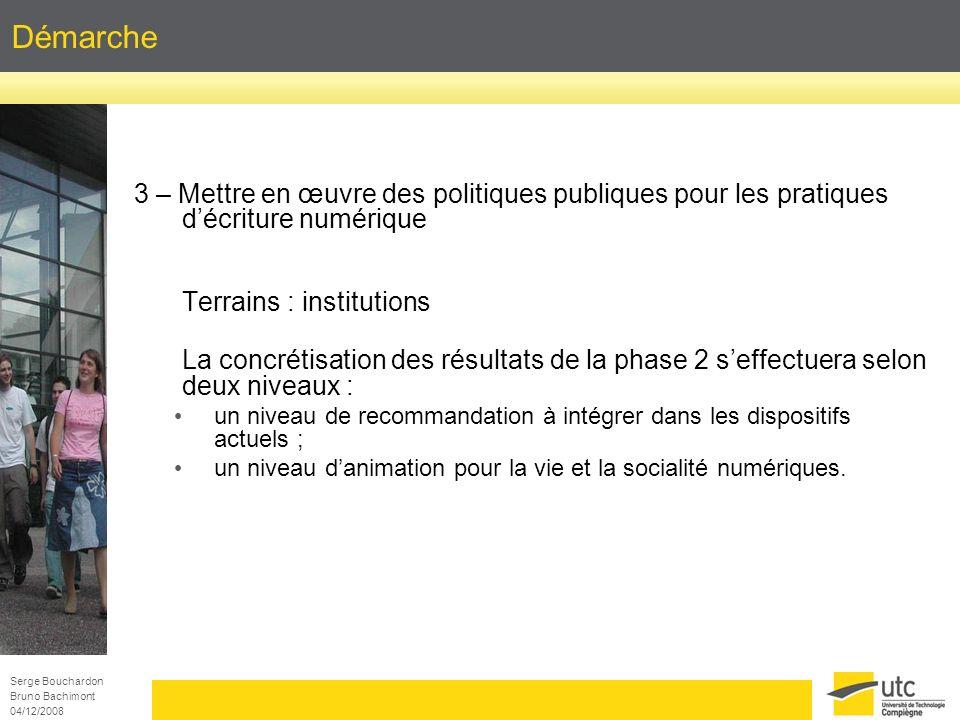 Démarche 3 – Mettre en œuvre des politiques publiques pour les pratiques d'écriture numérique. Terrains : institutions.