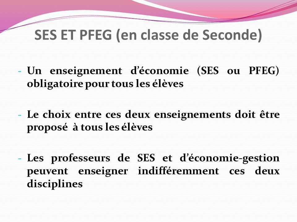 SES ET PFEG (en classe de Seconde)