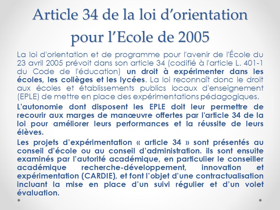 Article 34 de la loi d'orientation pour l'Ecole de 2005