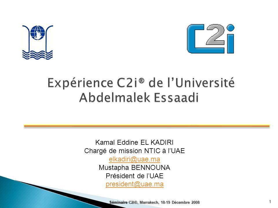 Expérience C2i® de l'Université Abdelmalek Essaadi