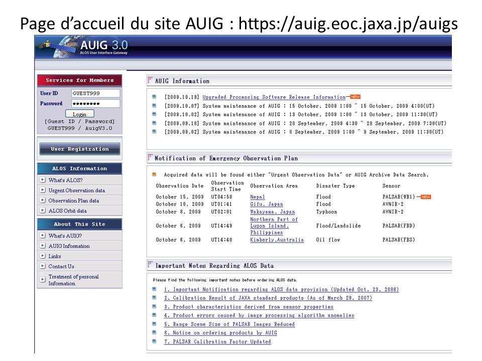 Page d'accueil du site AUIG : https://auig.eoc.jaxa.jp/auigs