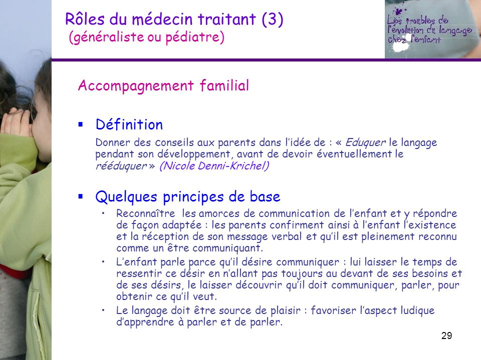 Rôles du médecin traitant (3) (généraliste ou pédiatre)