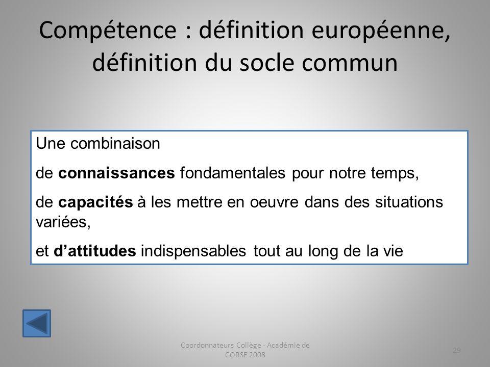 Compétence : définition européenne, définition du socle commun