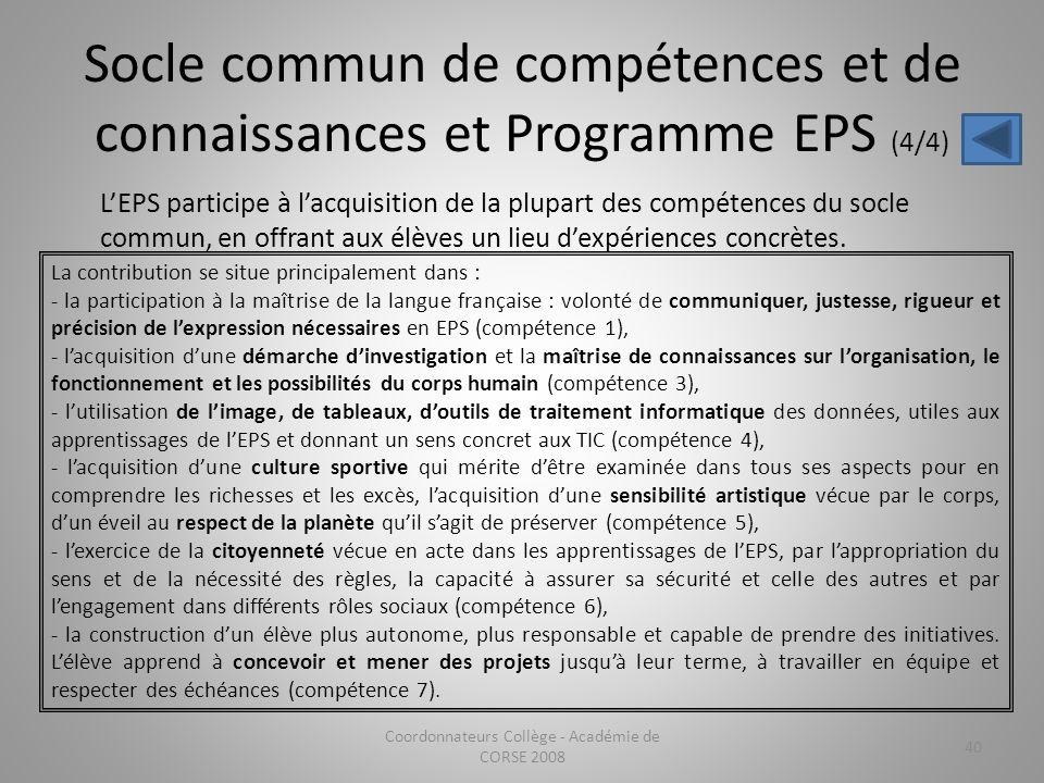 Socle commun de compétences et de connaissances et Programme EPS (4/4)