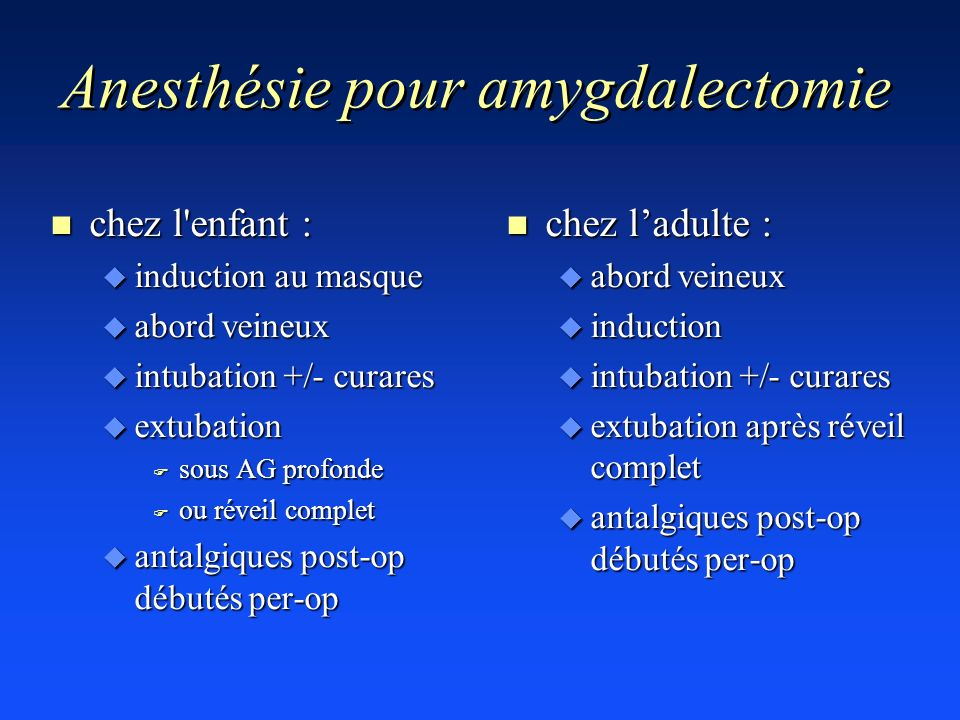 Anesthésie pour amygdalectomie