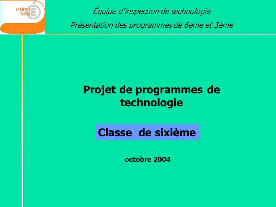 Projet de programmes de technologie