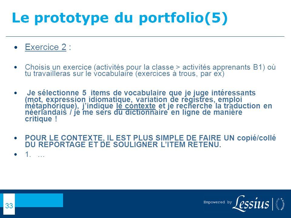 Le prototype du portfolio(5)