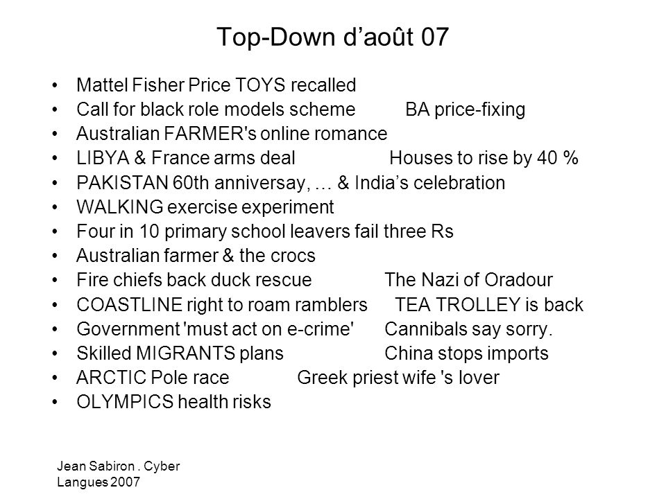 Top-Down d'août 07 Mattel Fisher Price TOYS recalled