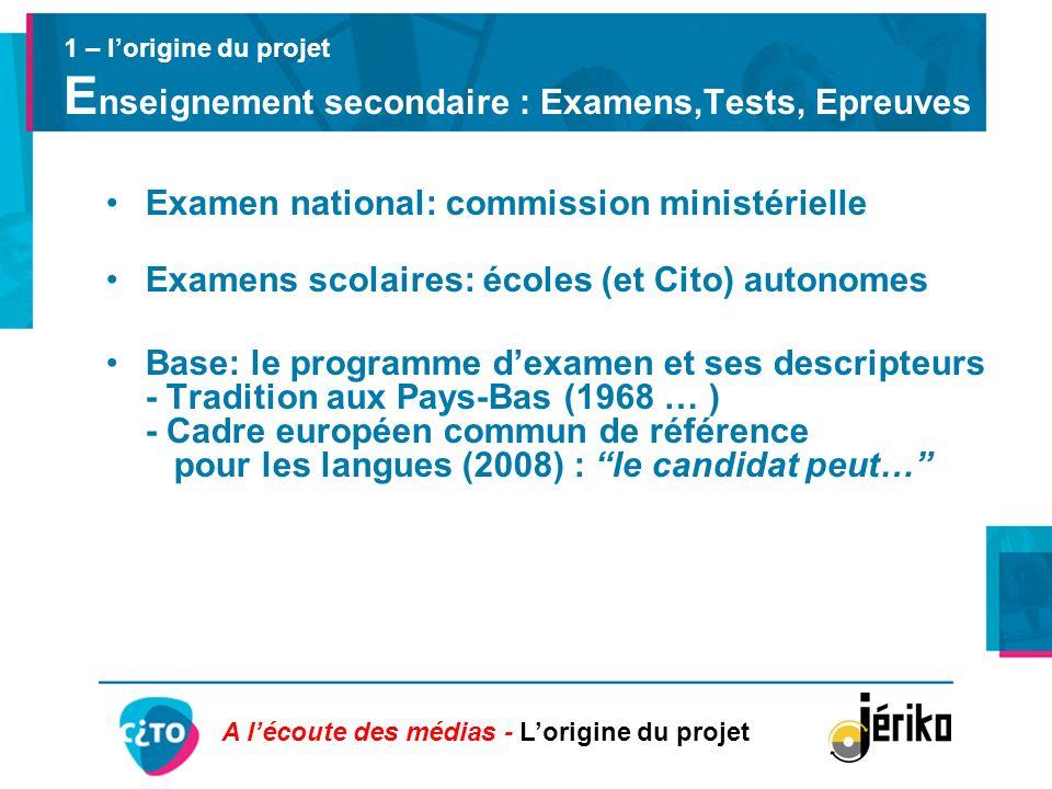 Examen national: commission ministérielle